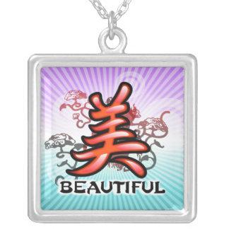 """Collar """"hermoso"""" chino del símbolo"""