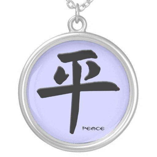 Collar japonés de la paz del kanji