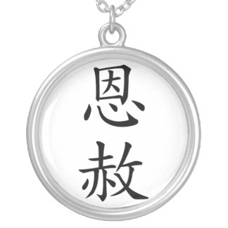 Collar japonés del kanji de la amnistía