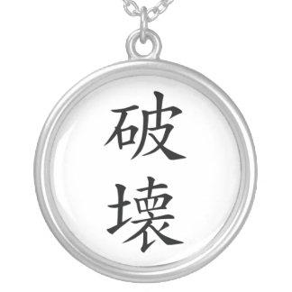 Collar japonés del kanji de la destrucción