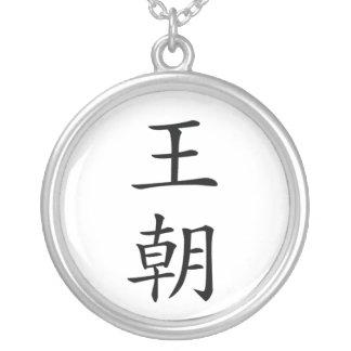 Collar japonés del kanji de la dinastía