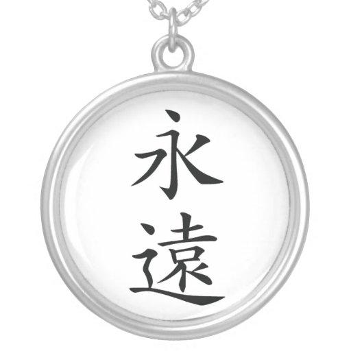 Collar japonés del kanji de la eternidad