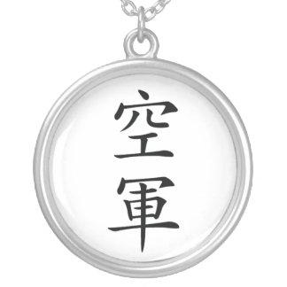 Collar japonés del kanji de la fuerza aérea