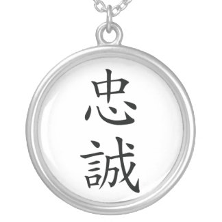 Collar japonés del kanji de la lealtad