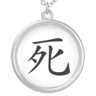 Collar japonés del kanji de la muerte
