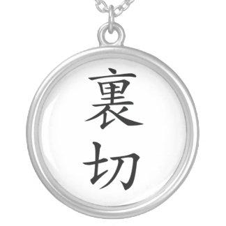 Collar japonés del kanji de la traición