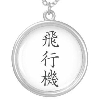 Collar japonés del kanji del aeroplano