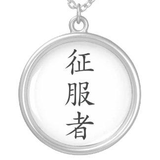 Collar japonés del kanji del conquistador