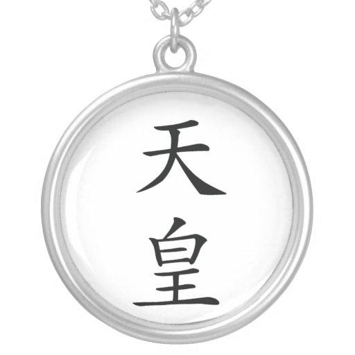 Collar japonés del kanji del emperador