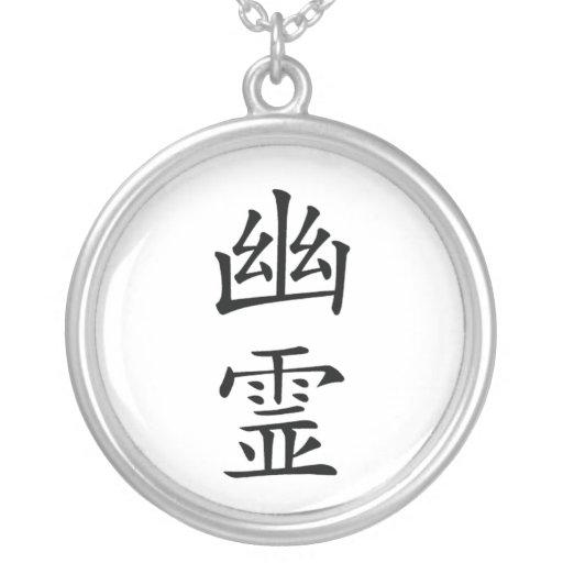 Collar japonés del kanji del fantasma
