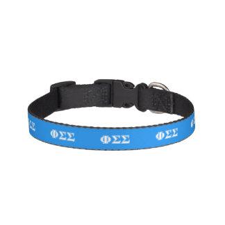 Collar Para Mascotas Letras blancas y azules de la sigma de la sigma de