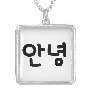 Collar Plateado 안녕 Annyeong hola en coreano