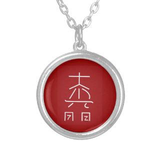 Collar Plateado Símbolo principal de REIKI: Practioner curativo