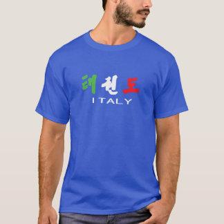 Color coreano del país de la camiseta del
