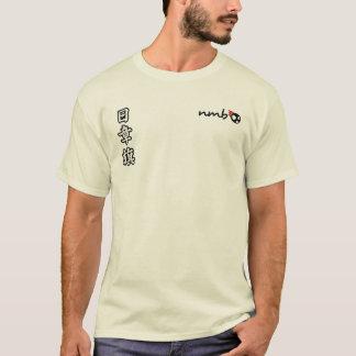Coma el sueño JDM Camiseta