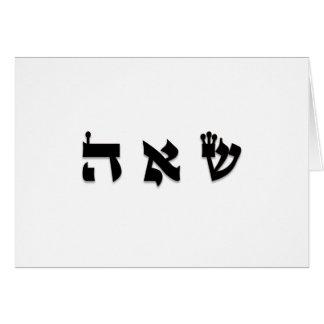 Compañeros del alma - 72 nombres de dios tarjeta de felicitación