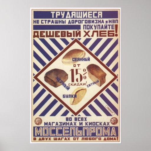 Compre el pan barato posters