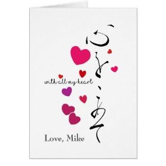 Con toda mi tarjeta del día de San Valentín del