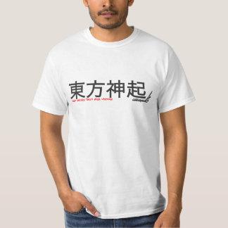 Concierto de la CIUDAD del SM Camiseta