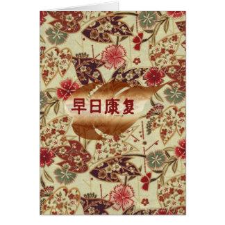 Consiga el pozo pronto en chino tarjeta
