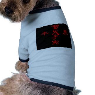 copia de letras china camisa de perro