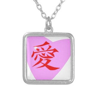 Corazón chino del amor collar plateado