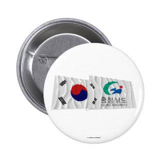 Corea y Chungchongnam-hace las banderas que agitan Chapa Redonda 5 Cm