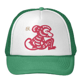 Corte chino del papel del mono del zodiaco gorros bordados