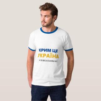 ¡Crimea es Ucrania! Camiseta