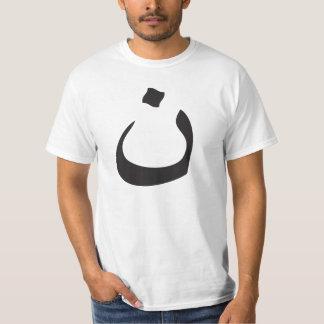 ¡Cristianos de la ayuda! Monja árabe de la letra Camiseta