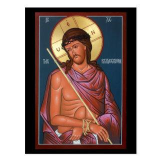 Cristo la tarjeta del rezo del novio