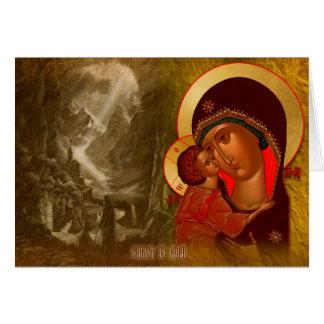 ¡Cristo nace! Tarjeta de felicitación rusa