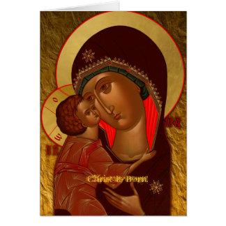 ¡Cristo nace! Tarjeta de Navidad ortodoxa