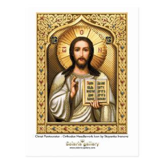 Cristo Pantocrator - postal