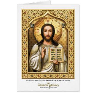 Cristo Pantocrator - tarjeta de felicitación