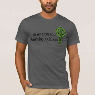 Cruz céltica irlandesa de Ana de los arís del Camiseta