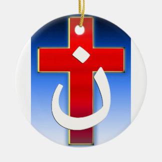 Cruz cristiana #1 del Nazarene Adorno Navideño Redondo De Cerámica