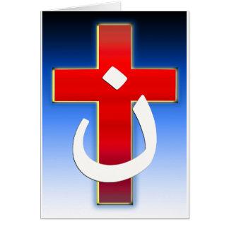 Cruz cristiana #1 del Nazarene Tarjeta De Felicitación