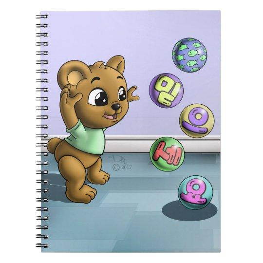 cuaderno de la foto del 믿으세요 (confianza) (80