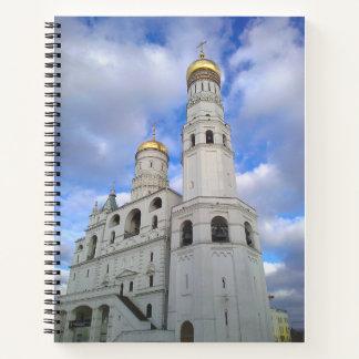 Cuaderno El Kremlin interior. Opinión Ivan el gran