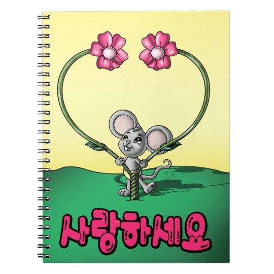 cuaderno espiral de la foto del 사랑하세요 (amor) (80