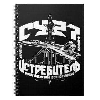Cuaderno espiral de la foto Su-27 (Су-27)