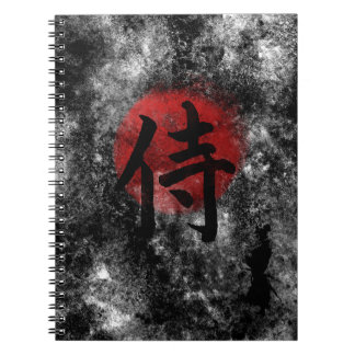 Cuaderno Grunge 2 del samurai del kanji