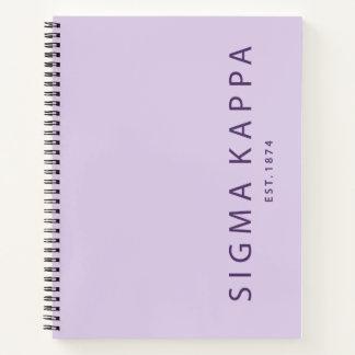 Cuaderno Tipo moderno de Kappa de la sigma