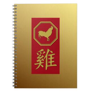 Cuaderno Zodiaco chino - 2017 años del gallo