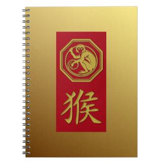 Cuaderno Zodiaco chino - 2028 años del mono