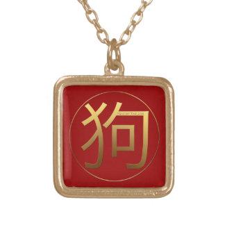 Cuadrado grabado en relieve N del símbolo del Collar Dorado