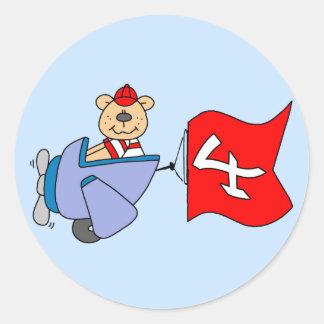 Cumpleaños del oso del piloto de Lil 4to Pegatina Redonda