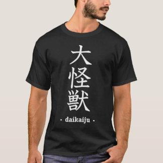 Daikaiju Camiseta