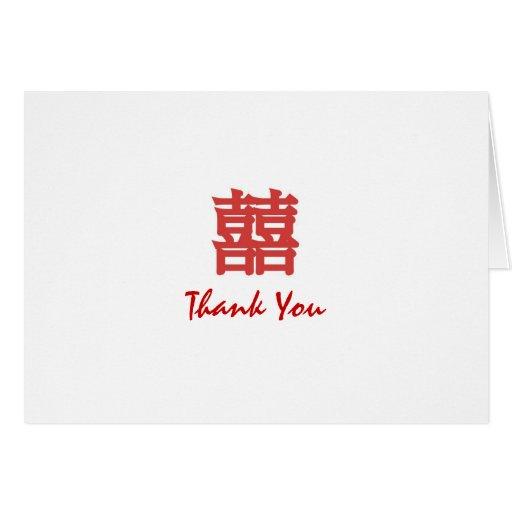 De agradecimiento doble oriental rojo de la felici tarjeton